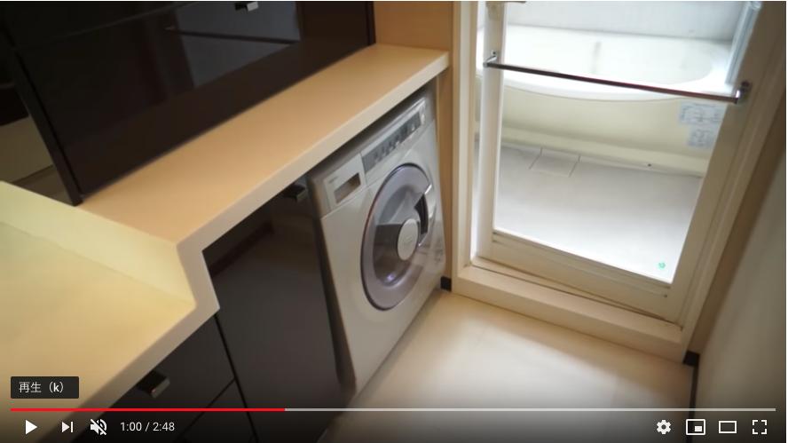 パスダールームにはドラム式洗濯機もついています!