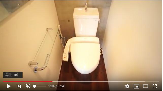 こちらもキレイで清潔な個室のトイレです。